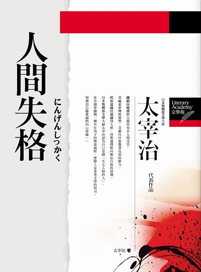 书籍档案||旭升悦读网