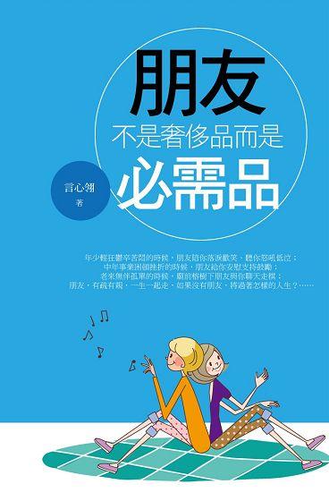 汉语书封面简笔画