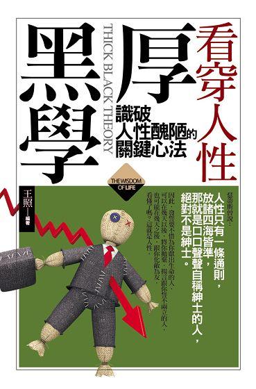 香港书籍设计封面