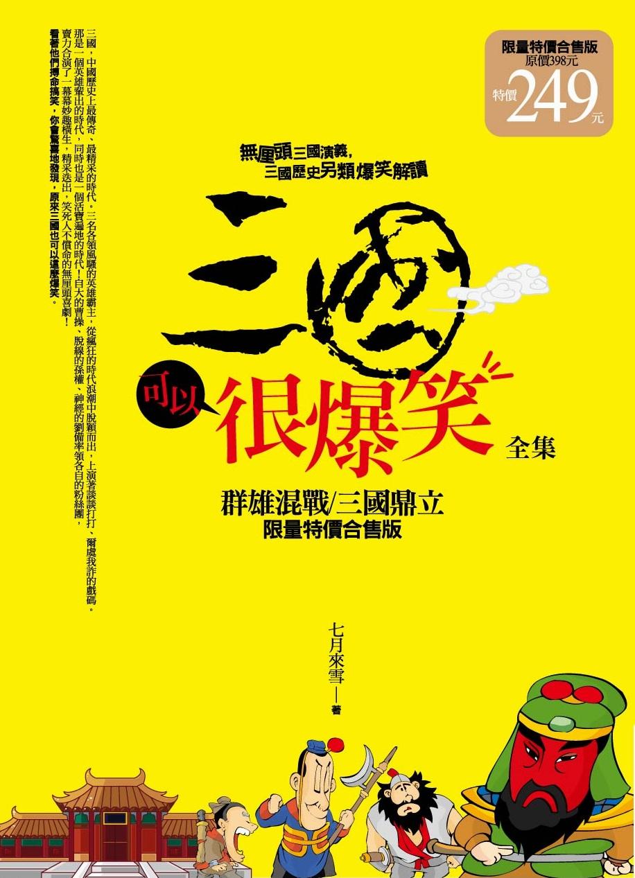 军事书籍封面设计